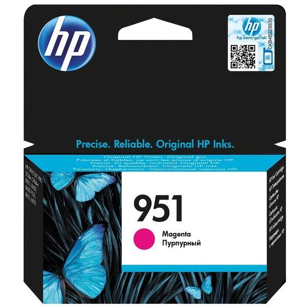 Original HP CN051AE / 951 Tintenpatrone magenta 11 ml 700 Seiten